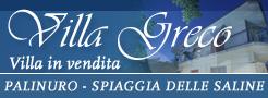 Villa Greco in vendita a Palinuro